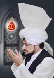 Sultan ul Ashieen (1)