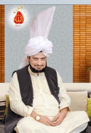 Sultan ul Ashieen (19)