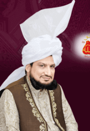 Sultan-ul-Ashieen (3)