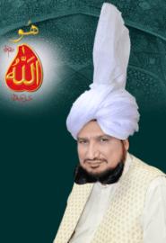 Sultan ul Ashieen (7)