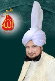 Sultan-ul-Ashieen (7)