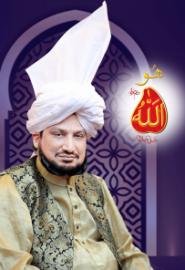 Sultan ul Ashieen (8)
