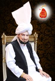 Sultan-ul-Ashieen (9)